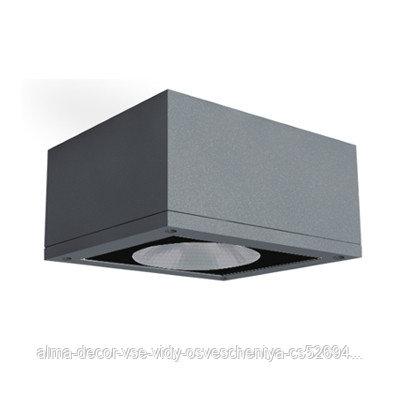 Светильник потолочный подвесной Ретанго 1