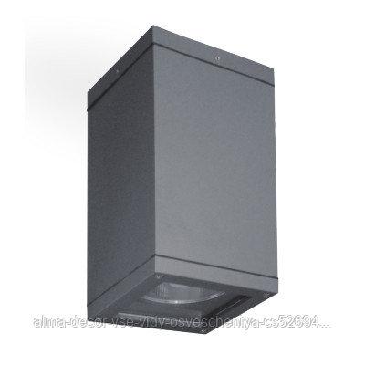 Светильник потолочный подвесной Ретанго 3
