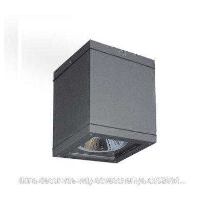 Светильник потолочный подвесной Ретанго 4