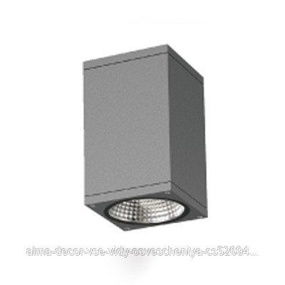 Светильник потолочный подвесной Ретанго 5