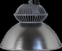 Светильник промышленный Луч LED 3x50 W