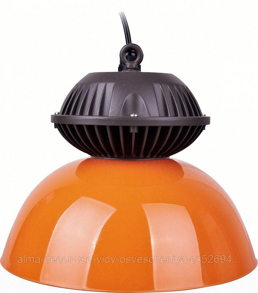 Светильник промышленный Луч LED 20 W