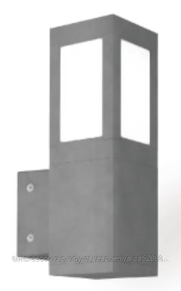 Светильник настенный Пирра 4