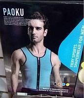 Жилет для похудения PAOKU (унисекс)
