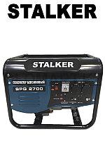 Бензиновый генератор Сталкер SPG 2700 (N) (Stalker)