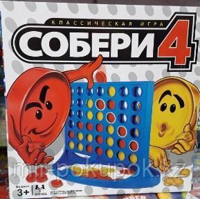 """Классическая игра """"Собери 4"""", Алматы"""