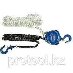 Таль цепная, 1 т, h подъема 2,5 м, расстояние между крюками 350 мм// Stels