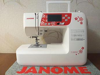 Швейная машинка Janome DC 2130