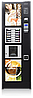 Зерновой торговый кофейный автомат Nova, фото 3