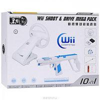 Набор аксессуаров Wii 10 in 1 Wii Shoot and Drive Mega Pack Black Horns
