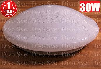 Светодиодный потолочный светильник круглый 30 ватт,30*30 см. Настенный, потолочный накладной плафон LED 30 Вт.