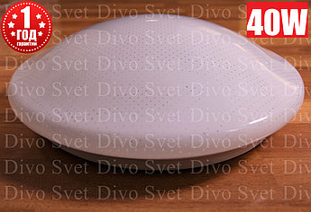 Светодиодный потолочный светильник круглый 40 ватт,30*30 см. Настенный, потолочный накладной плафон LED 40 Вт.