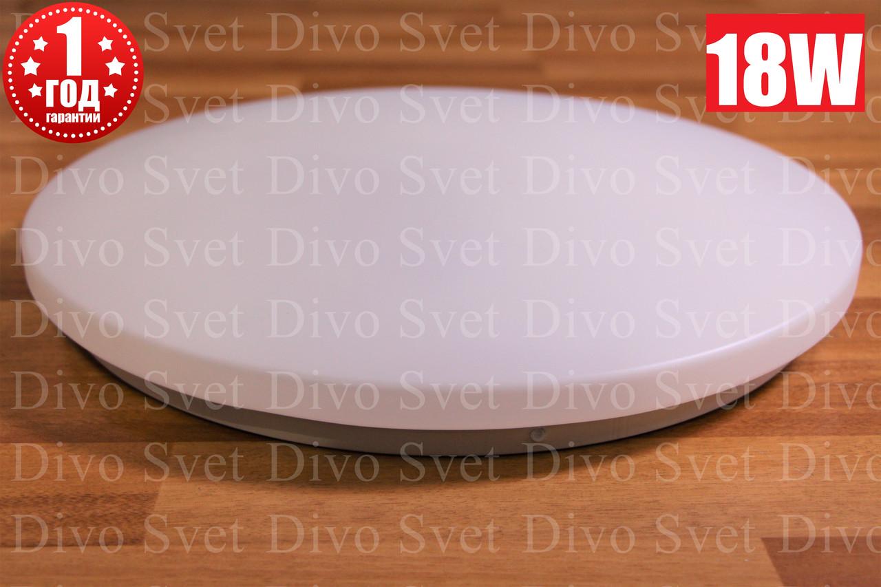 Светодиодный потолочный светильник круглый 18 ватт,30*30 см. Настенный, потолочный накладной плафон LED 18 Вт.