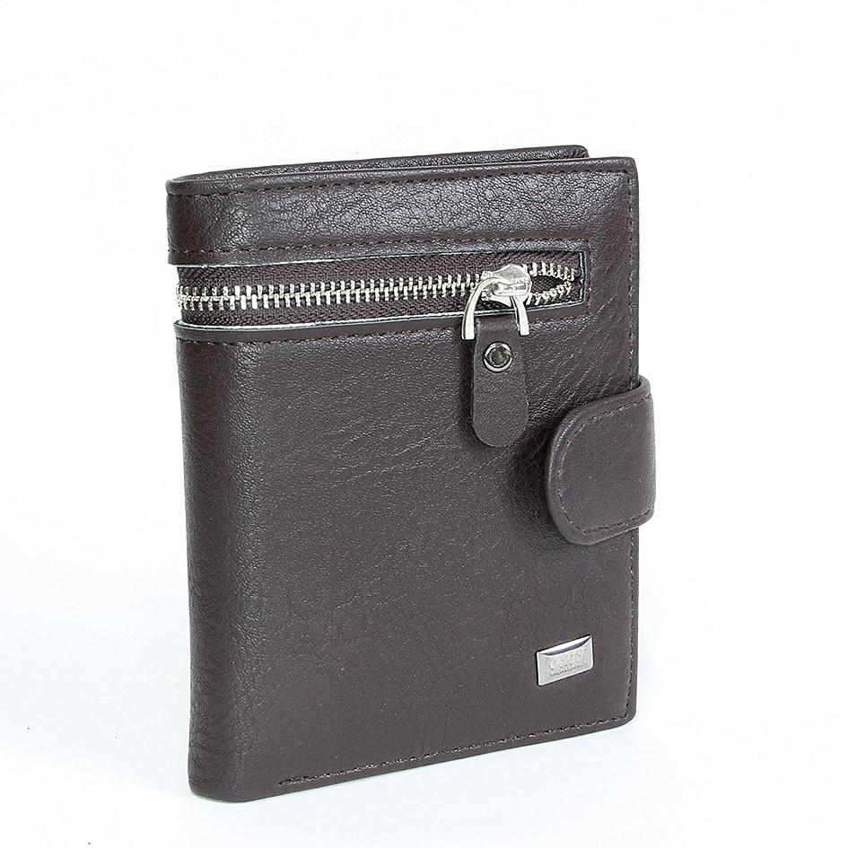 Мужской бумажник