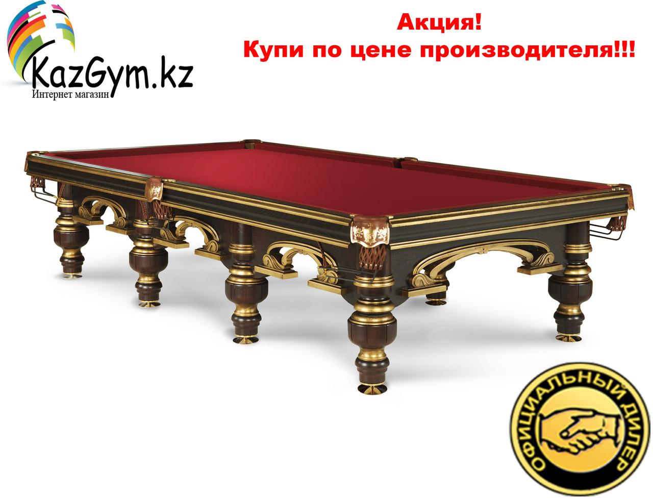 """Бильярдный стол """"Венеция-Люкс"""""""