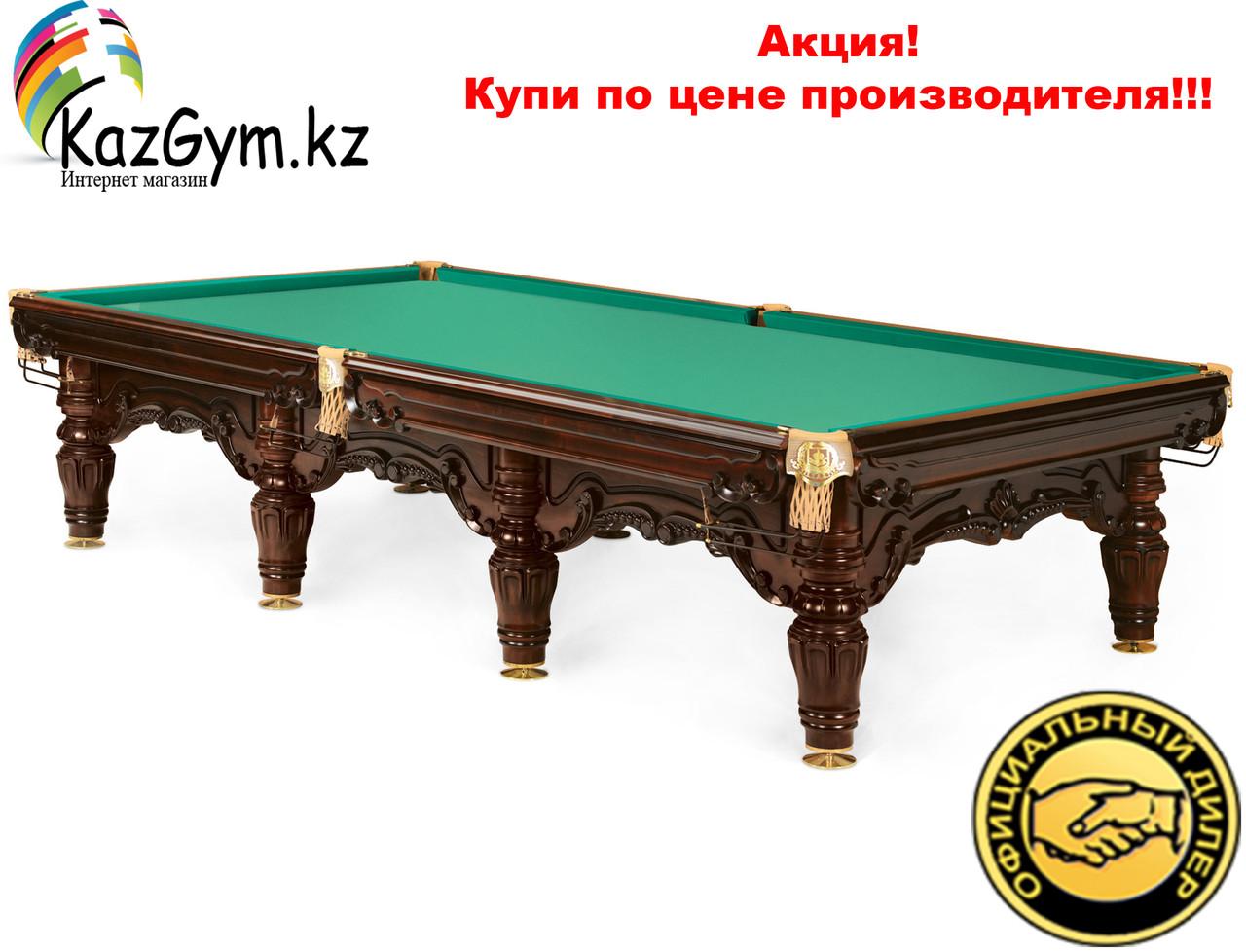 """Бильярдный стол """"Император"""""""