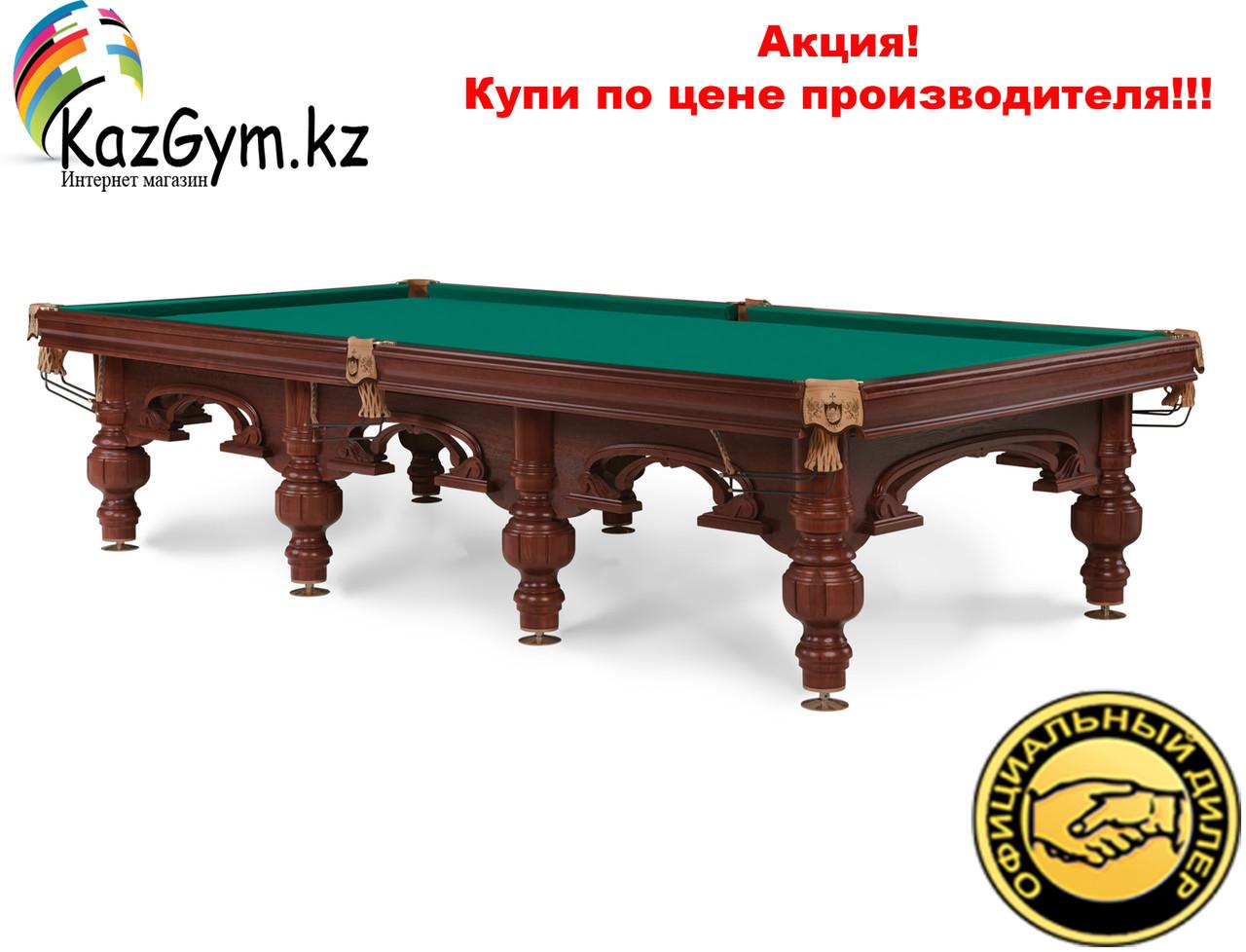 "Бильярдный стол ""Венеция"""