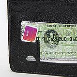 Мужской бумажник, фото 7