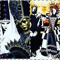 Новогодние костюмы в алматы Томирис