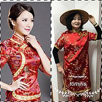 Китайский костюм на прокат в Алматы