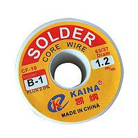 Припой с флюсом SOLDER CF-10 B-1  1,2mm KAINA