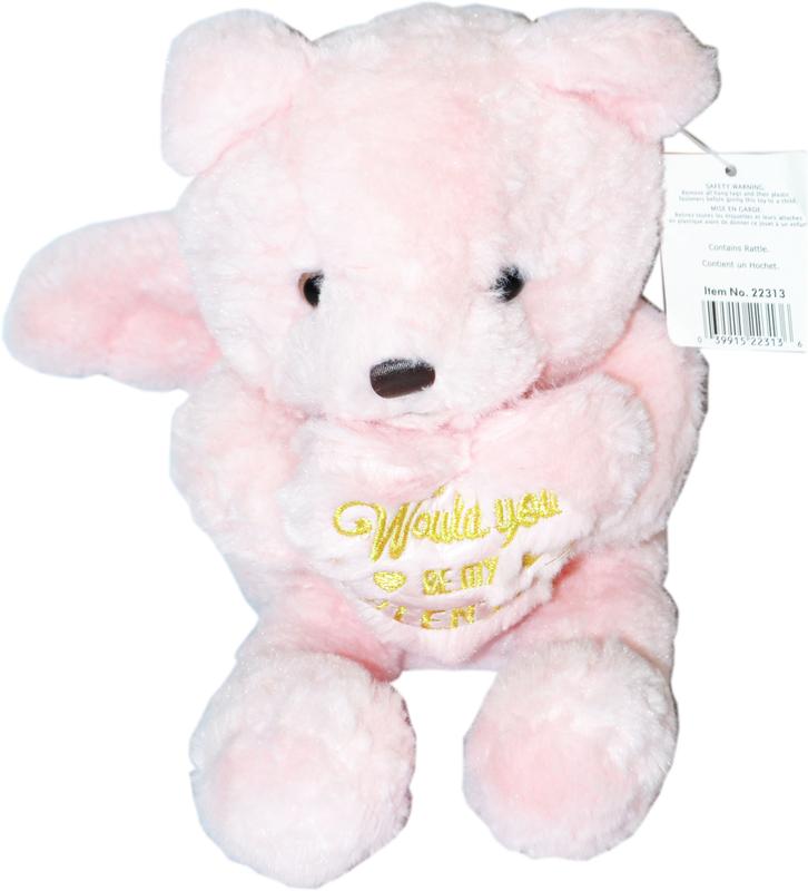 Мишка  20 см белый/розовый с сердцем и крыльями