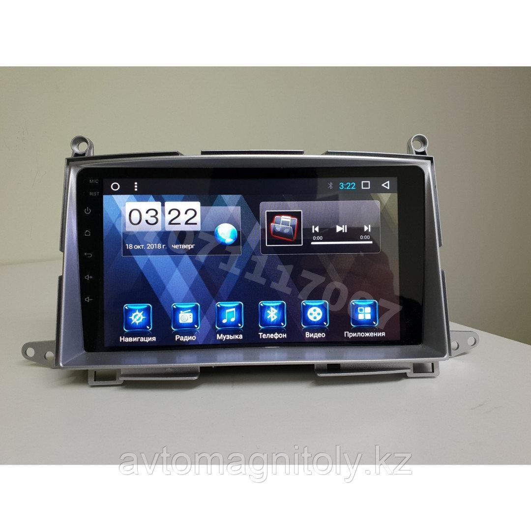 Головное устройство DSK Toyota Venza 2009+