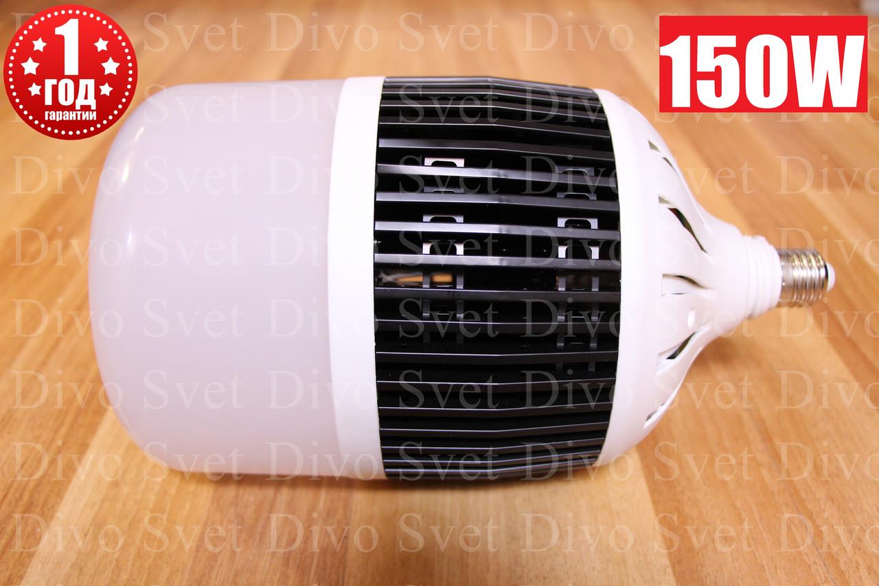 Светодиодная промышленная лампа E27 - E40 150 ватт. Замена ламп ДРЛ, ДНАТ. Led лампа E27-E40 150 w.