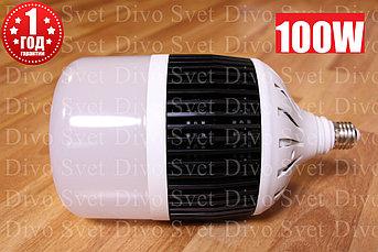 Светодиодная промышленная лампа E27 - E40 100 ватт. Замена ламп ДРЛ, ДНАТ. Led лампа E27-E40 100 w.