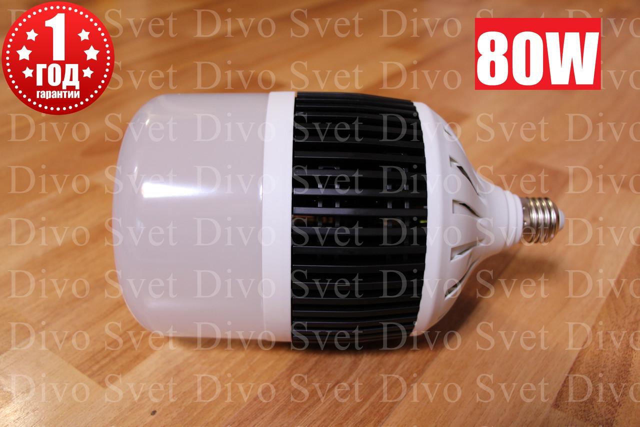 Светодиодная промышленная лампа E27 - E40 80 ватт. Замена ламп ДРЛ, ДНАТ. Led лампа E27-E40 80 w.