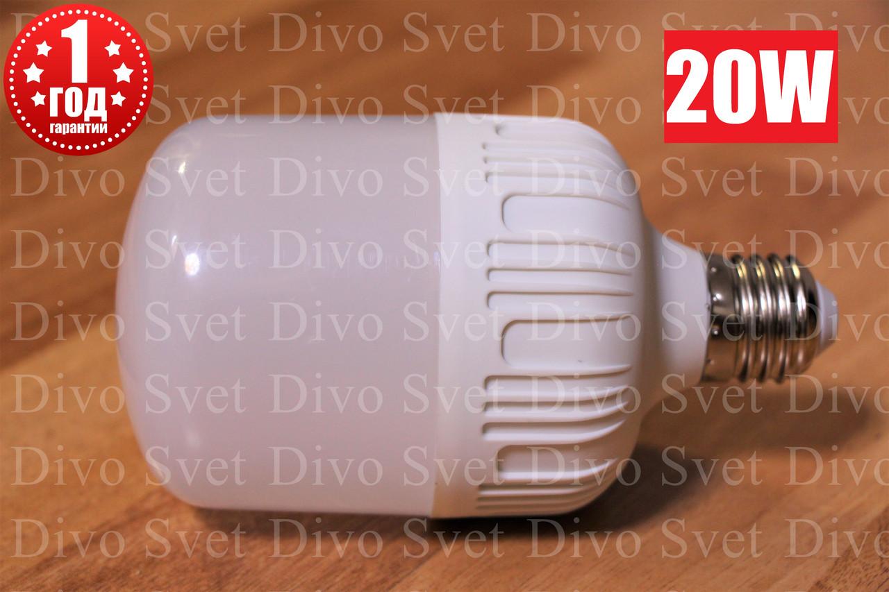 Светодиодная промышленная лампа E27 - E40 20 ватт. Замена ламп ДРЛ, ДНАТ. Led лампа E27-E40 20 w.