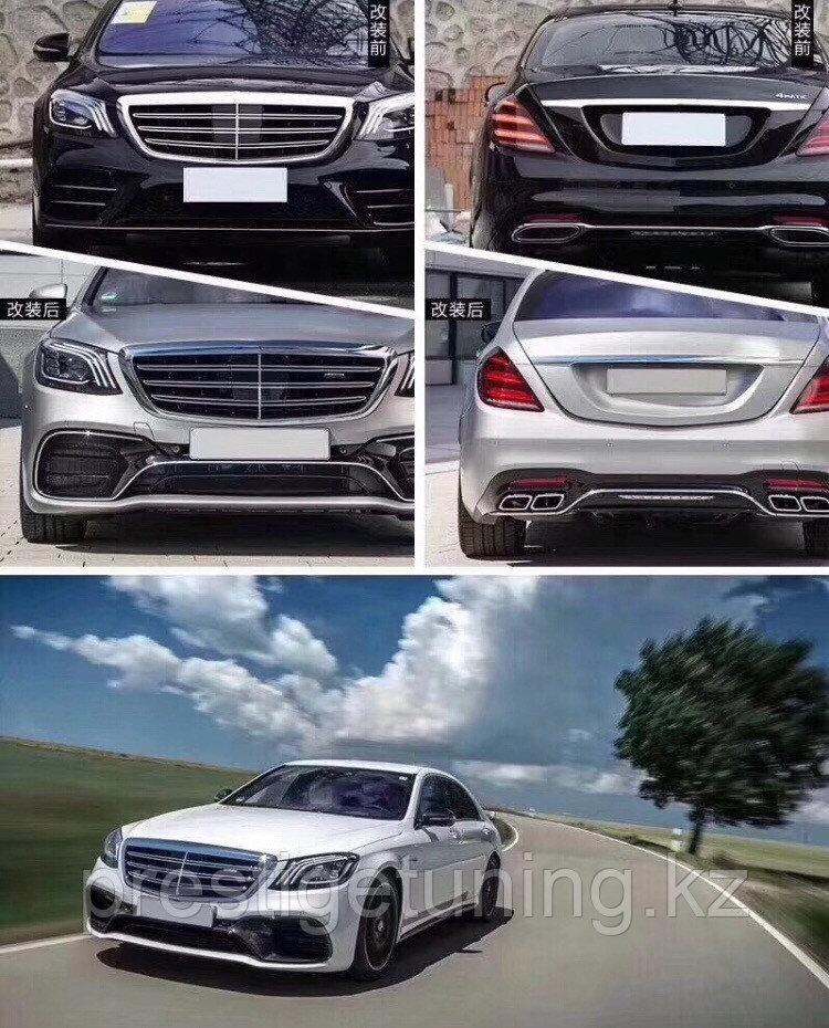 Рестайлинг пакет Mercedes S-class AMG W222 2018-
