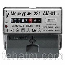 Меркурий 231 АМ-01Ш
