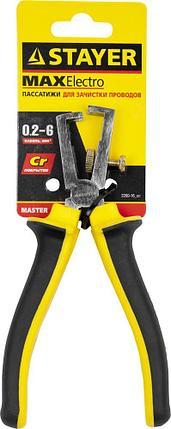 """Плоскогубцы STAYER """"MASTER"""" для зачистки проводов, d до 5мм, площадь поперечного сечения кабеля до 10мм2, 160м, фото 2"""