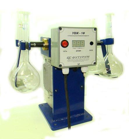 Устройство для встряхивания УВЖ-1Ф испытание битумной эмульсии на устойчивость