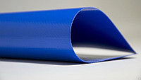 BOSSRON Тентовая ткань 650гр  (3.2M)