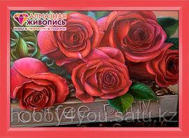 """Картина стразами """"Прекрасные розы"""", 35*50см"""