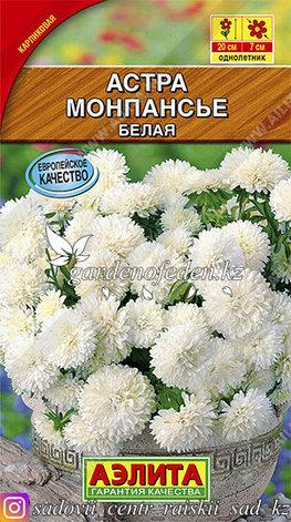"Семена астры Аэлита ""Монпансье белая""., фото 2"