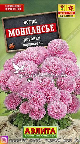 "Семена астры Аэлита ""Монпансье розовая""., фото 2"