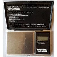 Весы ювелирные, Professional mini  500g/0,1g