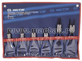 Набор съемников стопорных колец, 6 предметов KING TONY 42116GP