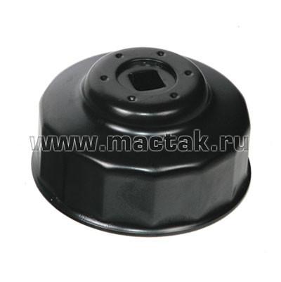 Съёмник масляных фильтров, 65 мм, 14 граней, торцевой МАСТАК 103-44065