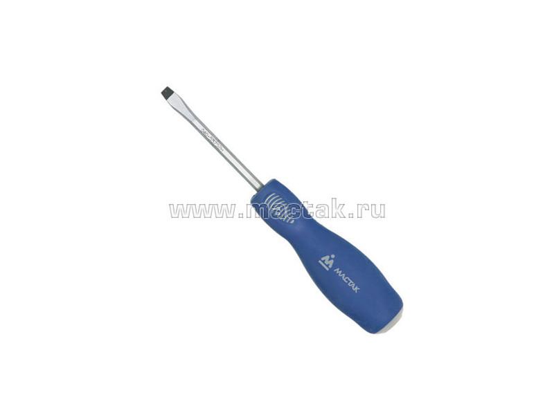 Отвёртка шлицевая 5.5х100 мм, держатель МАСТАК 040-55100H
