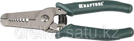 Пассатижи для снятия изоляции, 0.8 - 2.6 мм, 150 мм, KRAFTOOL, фото 2