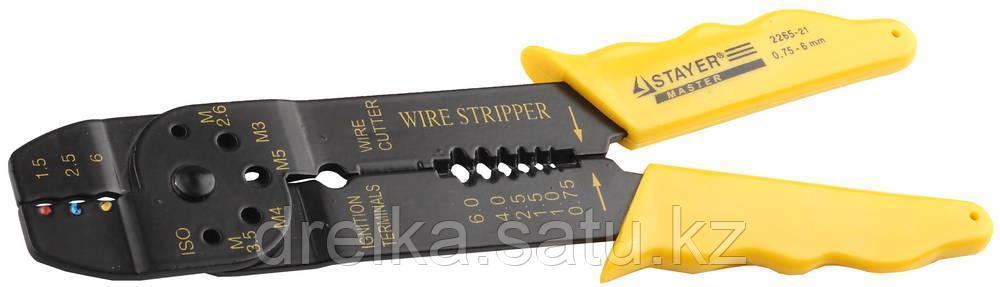 Стриппер многофункциональный PS-26, 0.6 - 2.6 мм, STAYER