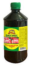 """Биогумус """"ЦАРИЦА ЦВЕТОВ"""" для декоративно-цветущих 0,3 л"""
