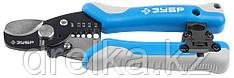Мультиинструмент электромонтажный со съемником изоляции и встроенным ножом, сталь У8А, ЗУБР