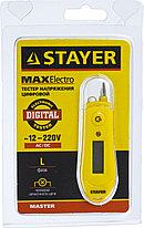 """Тестер напряжения STAYER """"МASTER"""" цифровой со световым индикатором, 12-220В, 70мм, фото 2"""