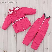 Комплект для девочки (куртка и полукомбинезон), рост 80 см, цвет розовый
