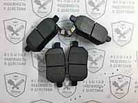 Колодки тормозные задние JAC S3 / Rear brake pads